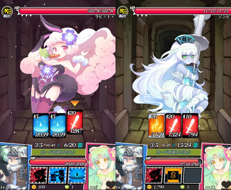 ダンジョン&ガールズ(Dungeon&Girls) androidアプリスクリーンショット1