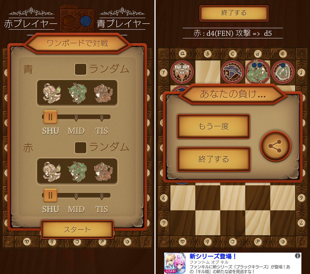 Ludiger androidアプリスクリーンショット2