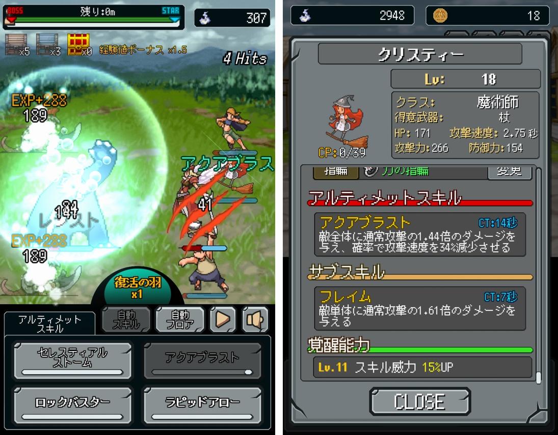 ヴァルキリー オブ ラグナロク(Valkyrie of Ragnarok) androidアプリスクリーンショット1
