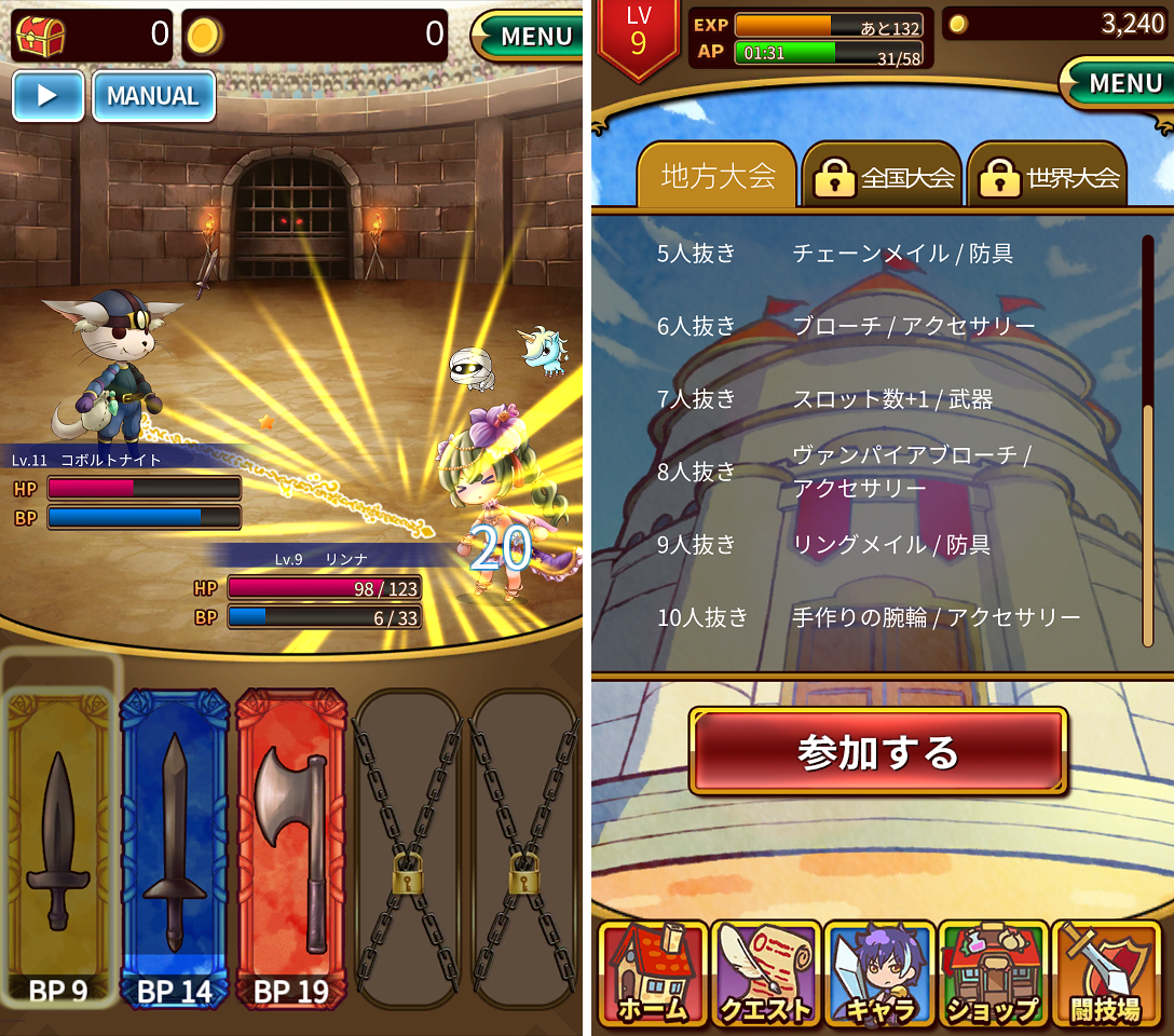 CLASH ARMS androidアプリスクリーンショット3