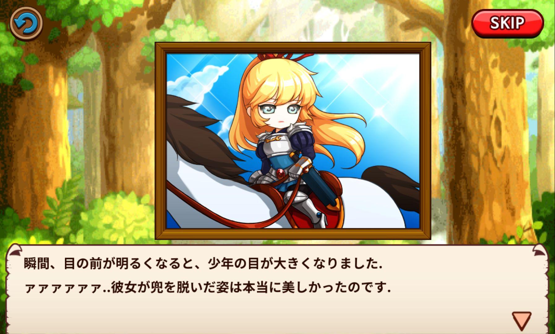 オルフェウスの物語:シフター(Orpheus Story) androidアプリスクリーンショット2