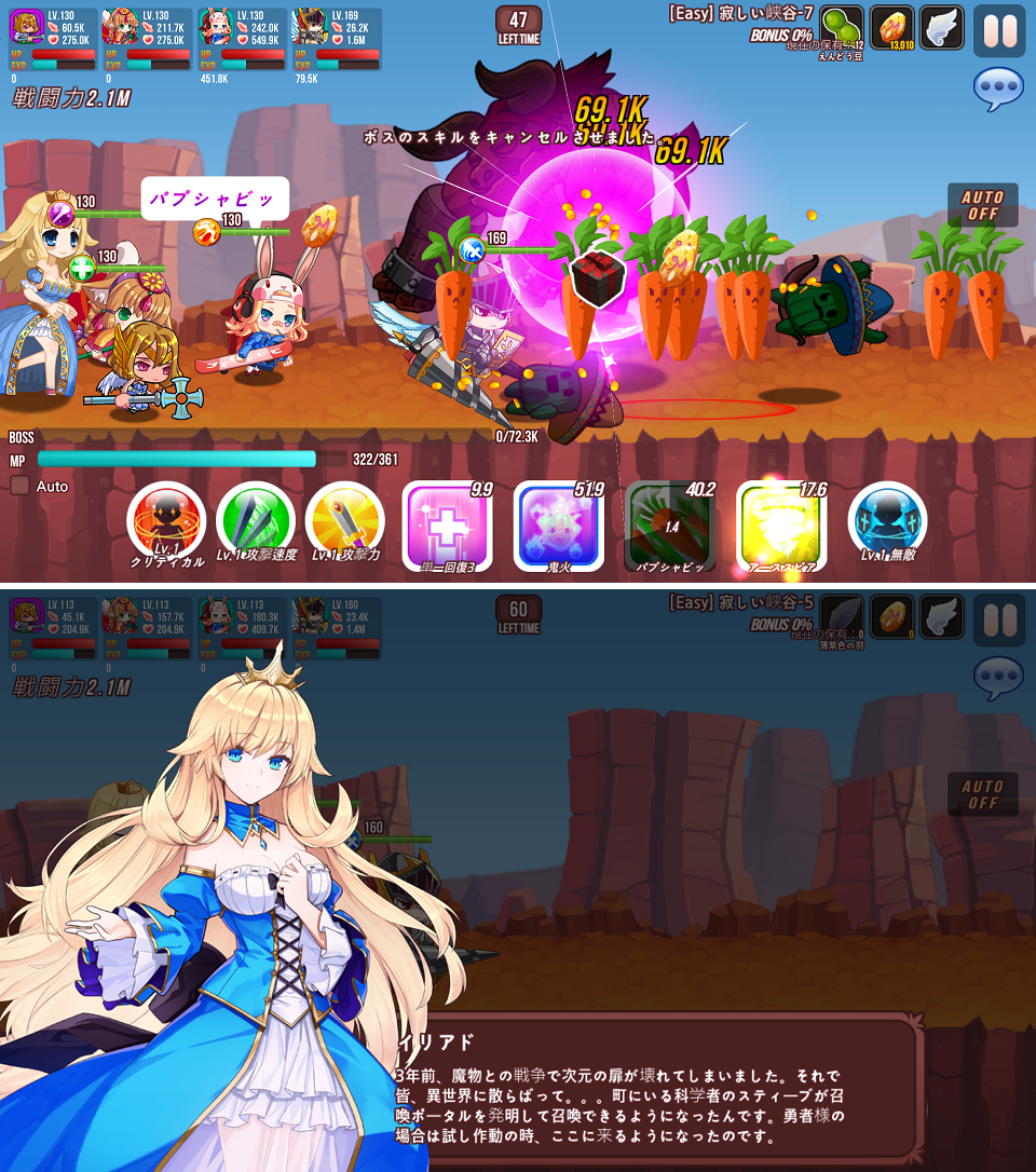 Hero Collection androidアプリスクリーンショット1