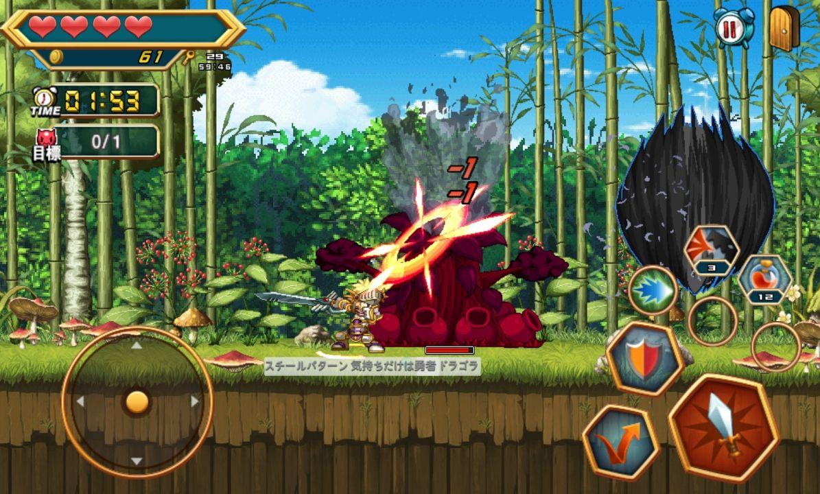 ダンジョン&ナイト(Dungeon and Knight) androidアプリスクリーンショット1