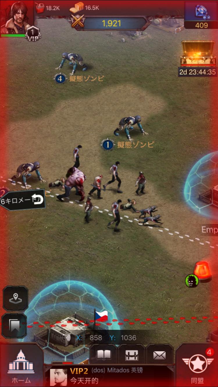 ラスト エンパイア ウォー Z(Last Empire-War Z) androidアプリスクリーンショット2