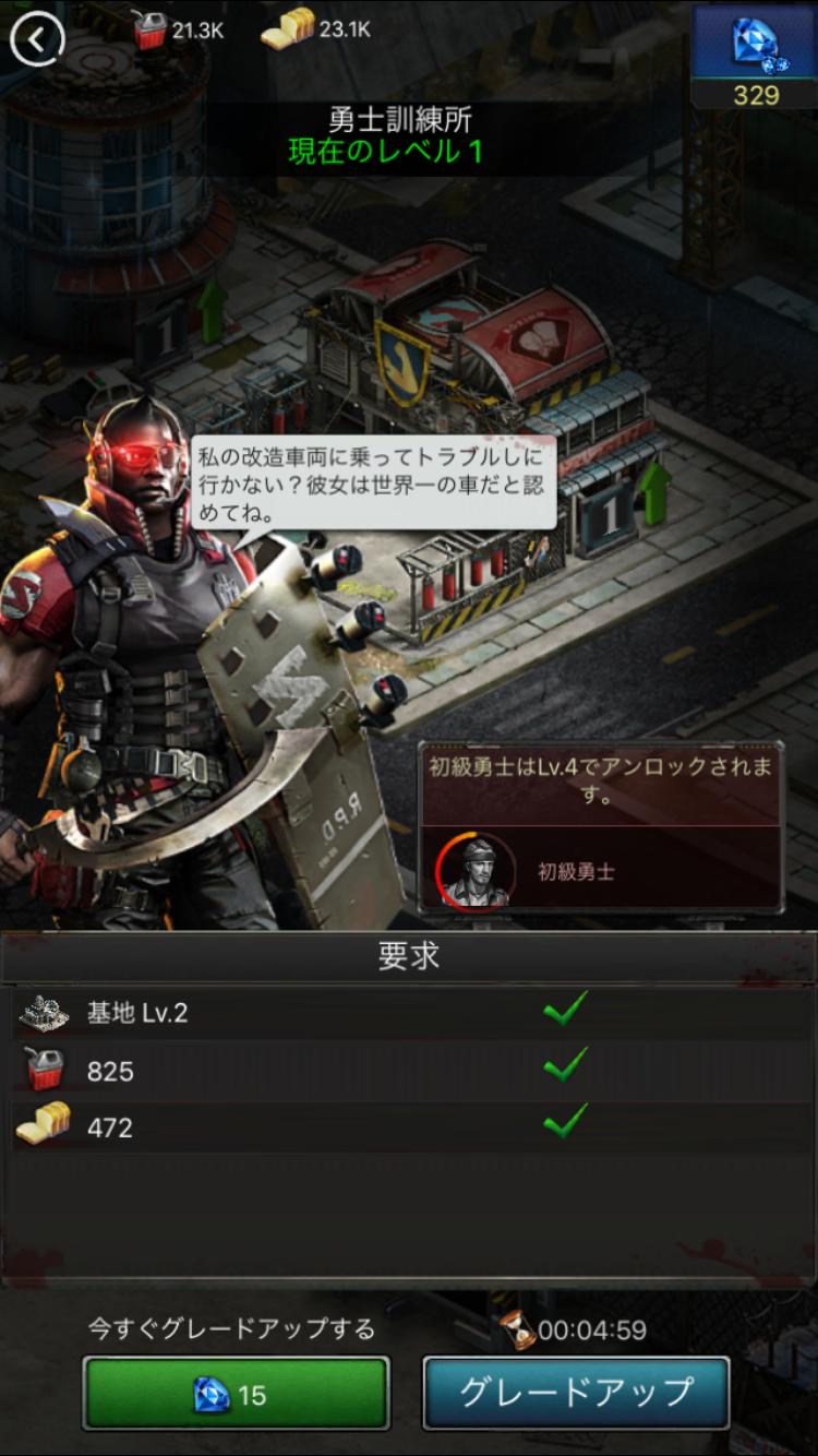 ラスト エンパイア ウォー Z(Last Empire-War Z) androidアプリスクリーンショット3