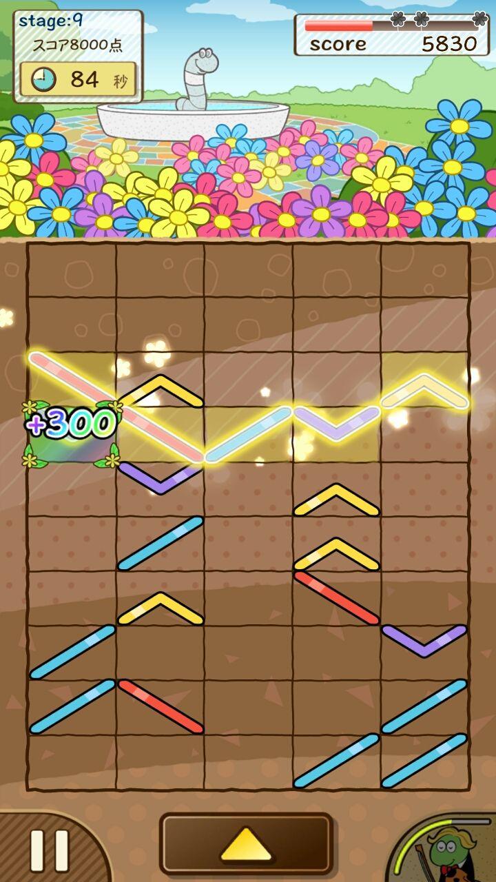androidアプリ ぐんぺい 花のカーニバル攻略スクリーンショット2