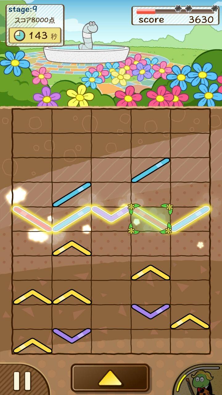 ぐんぺい 花のカーニバル androidアプリスクリーンショット1