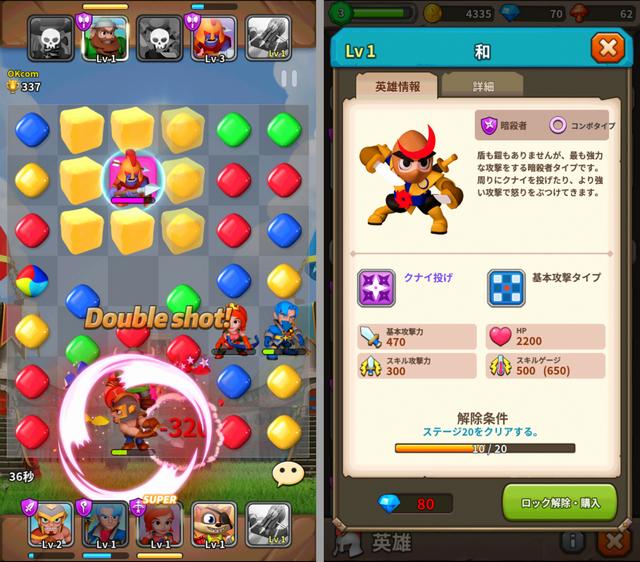リンカーズアリーナ androidアプリスクリーンショット1