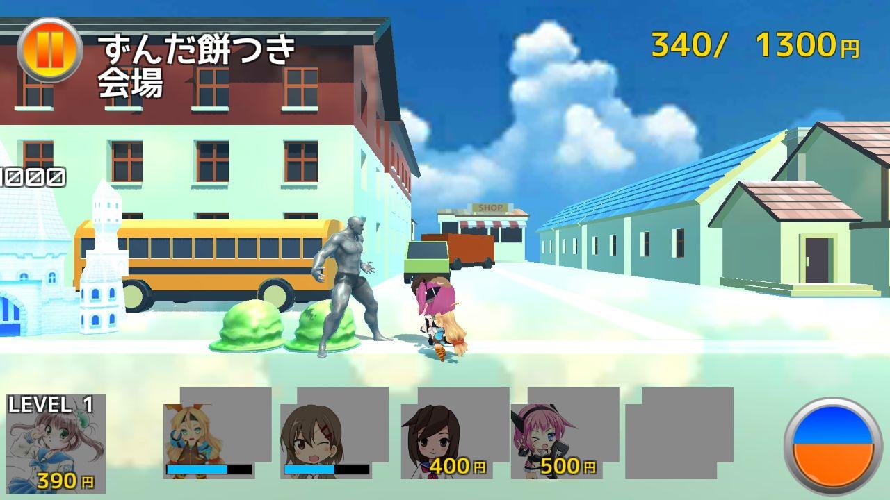 androidアプリ マスコットキャラクター大戦争攻略スクリーンショット2