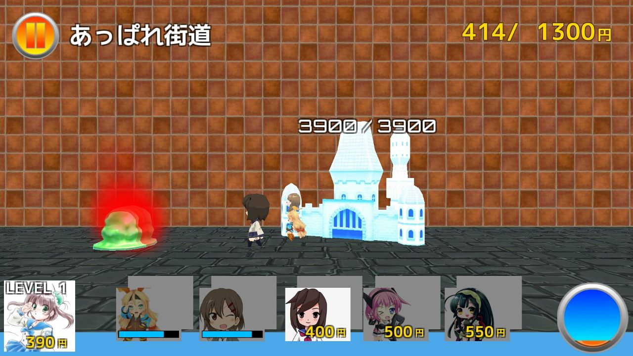 androidアプリ マスコットキャラクター大戦争攻略スクリーンショット3