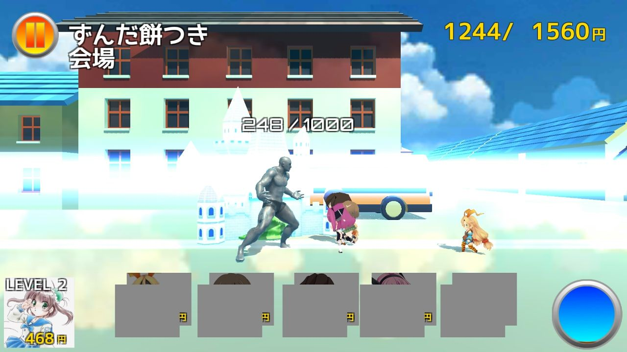 androidアプリ マスコットキャラクター大戦争攻略スクリーンショット4