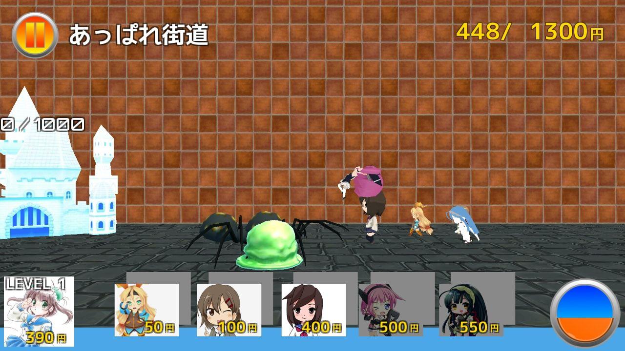 マスコットキャラクター大戦争 androidアプリスクリーンショット1