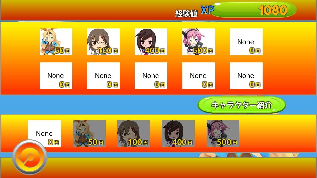 マスコットキャラクター大戦争 androidアプリスクリーンショット2