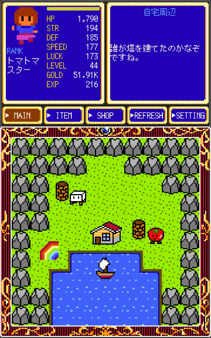 androidアプリ クリックタワーRPG3(Clicker Tower RPG 3)攻略スクリーンショット1