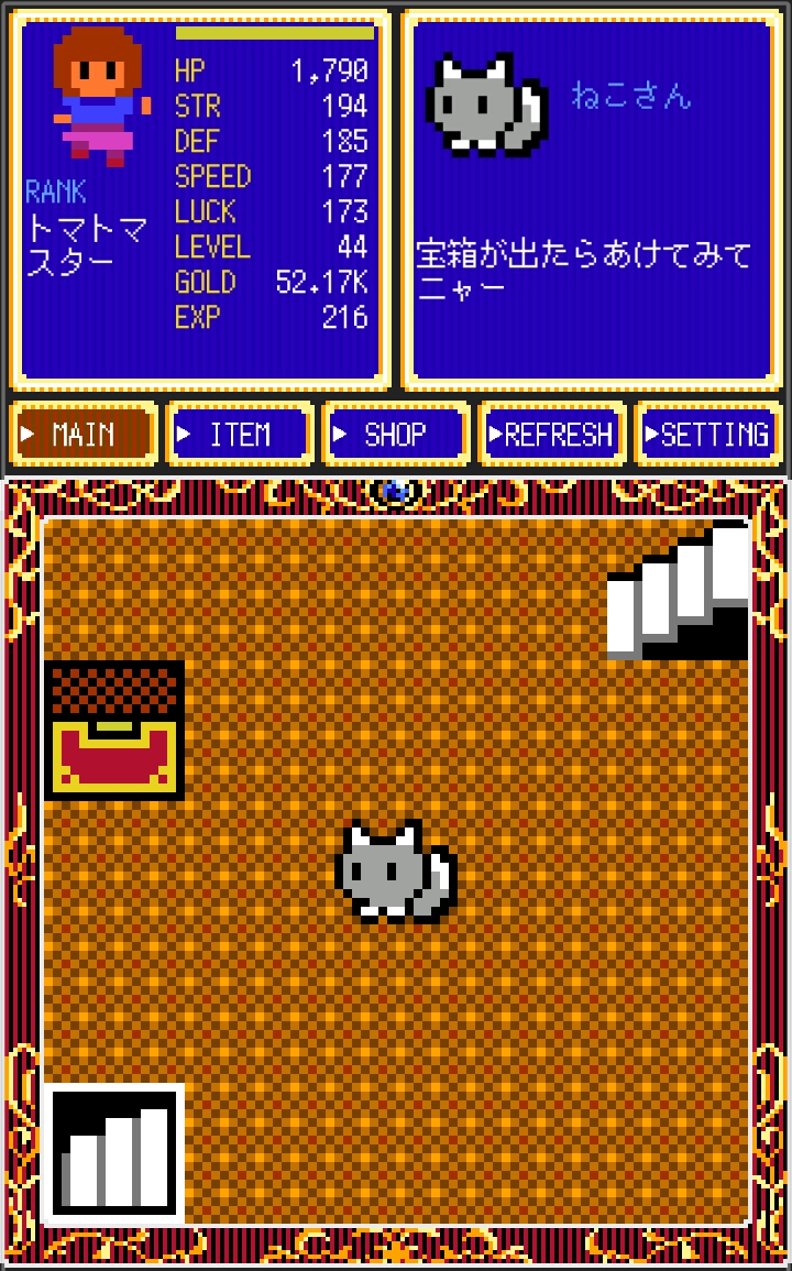 androidアプリ クリックタワーRPG3(Clicker Tower RPG 3)攻略スクリーンショット2