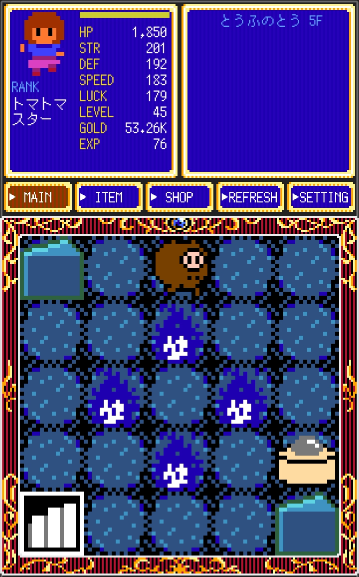 androidアプリ クリックタワーRPG3(Clicker Tower RPG 3)攻略スクリーンショット3