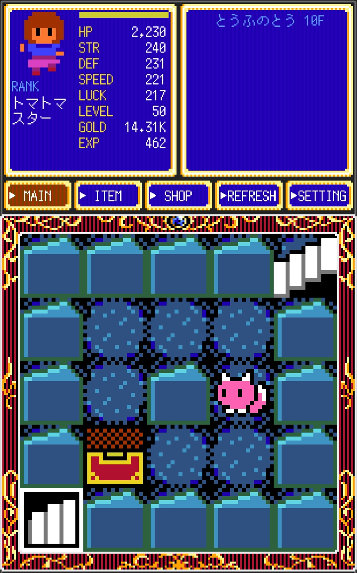 androidアプリ クリックタワーRPG3(Clicker Tower RPG 3)攻略スクリーンショット4