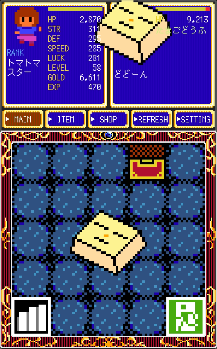 androidアプリ クリックタワーRPG3(Clicker Tower RPG 3)攻略スクリーンショット5