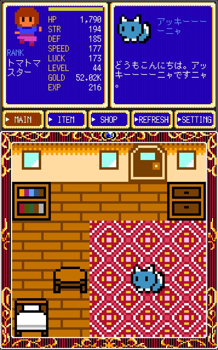 クリックタワーRPG3(Clicker Tower RPG 3) androidアプリスクリーンショット2