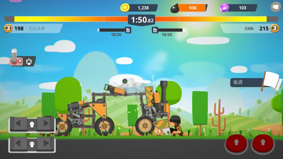 androidアプリ スーパータンク ランブル (SuperTankRumble)攻略スクリーンショット5