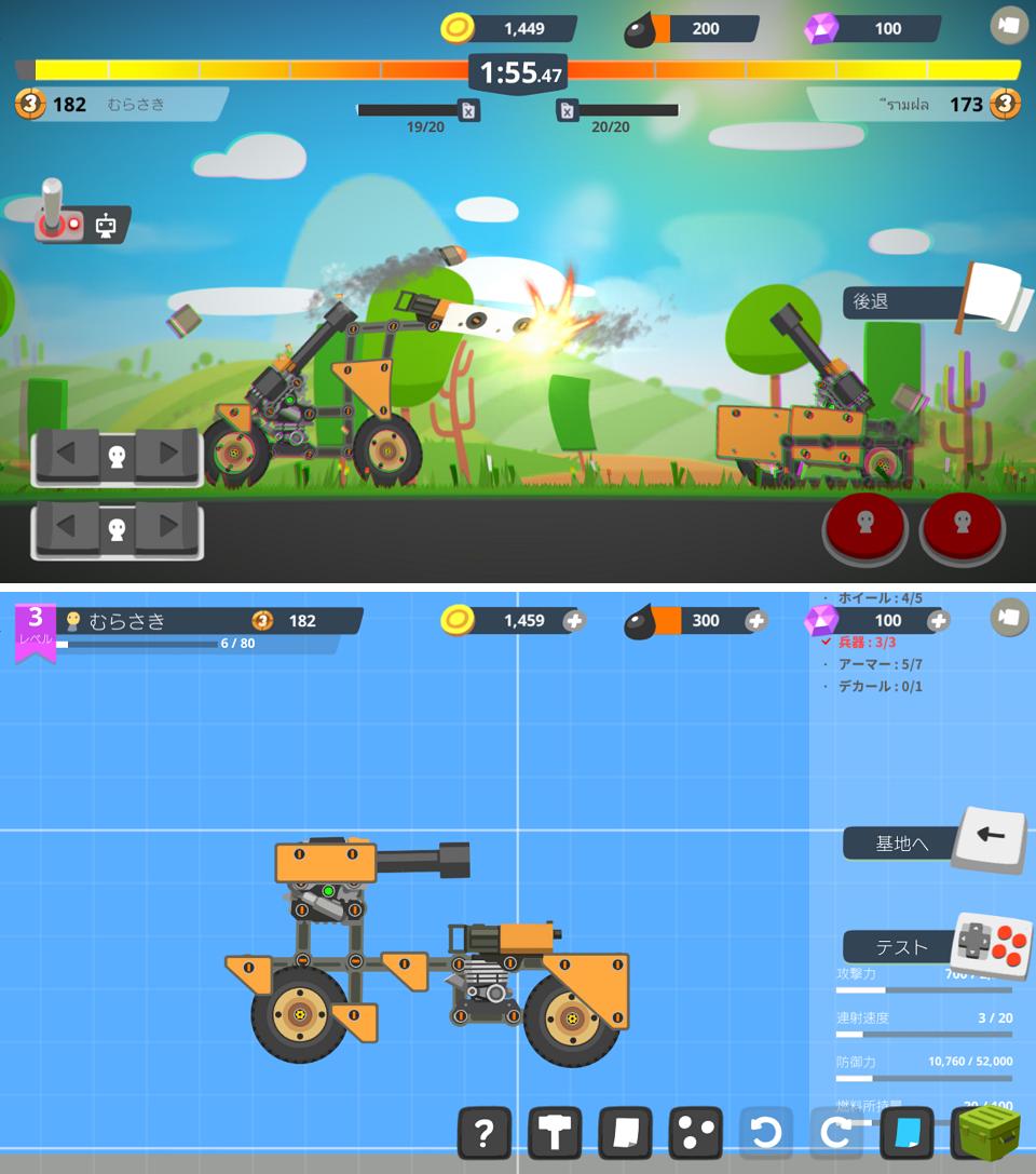 スーパータンク ランブル (SuperTankRumble) androidアプリスクリーンショット1