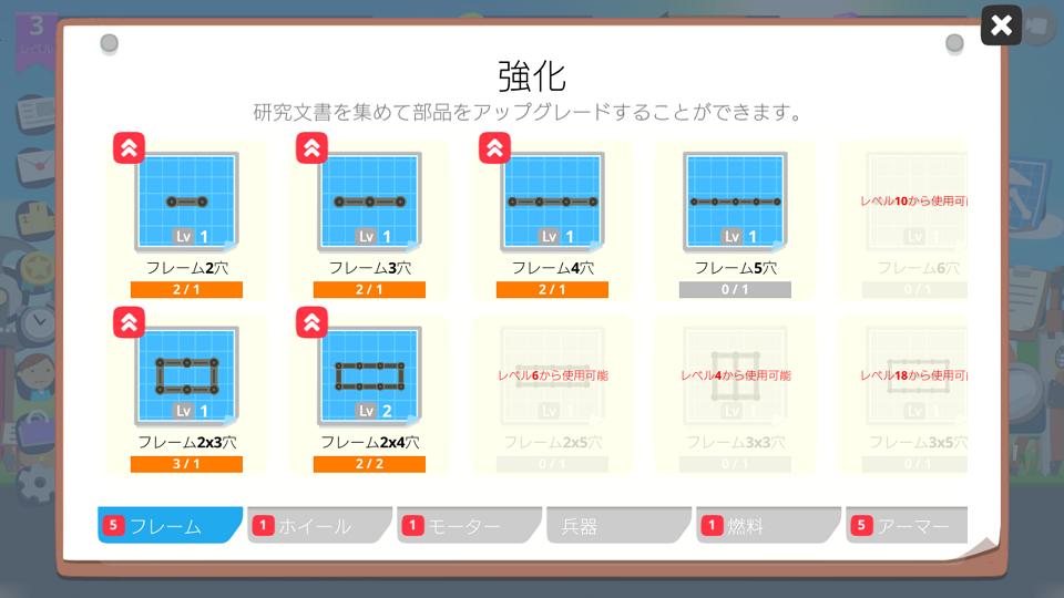 スーパータンク ランブル (SuperTankRumble) androidアプリスクリーンショット3