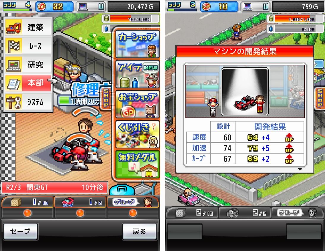 開幕!! パドックGP2 androidアプリスクリーンショット3