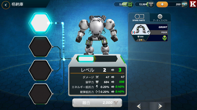 androidアプリ フォージ・オブ・タイタンズ:メックウォーズ(Forge of Titans: Mech Wars)攻略スクリーンショット4