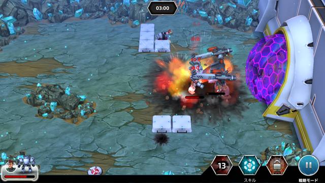 フォージ・オブ・タイタンズ:メックウォーズ(Forge of Titans: Mech Wars) androidアプリスクリーンショット1