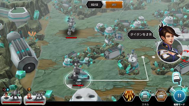 フォージ・オブ・タイタンズ:メックウォーズ(Forge of Titans: Mech Wars) androidアプリスクリーンショット2