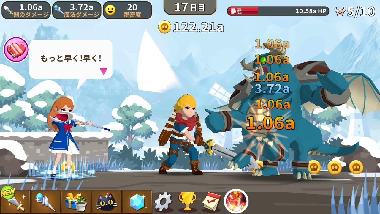 androidアプリ 魔界少女 マリちゃん攻略スクリーンショット1