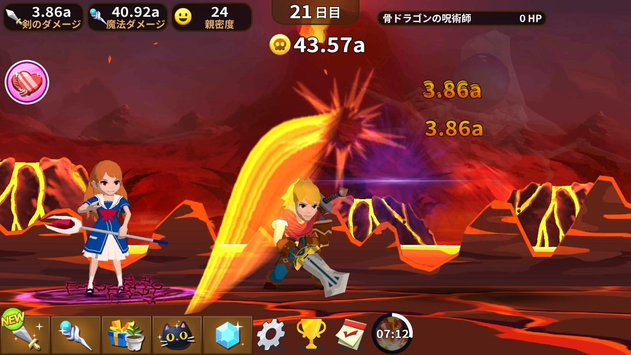 androidアプリ 魔界少女 マリちゃん攻略スクリーンショット3