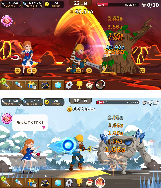 魔界少女 マリちゃん androidアプリスクリーンショット1