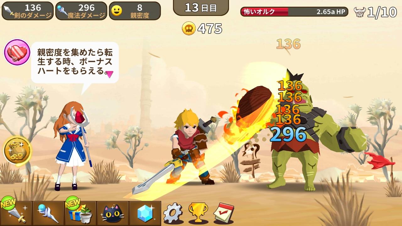 魔界少女 マリちゃん androidアプリスクリーンショット2