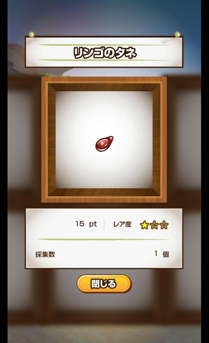 androidアプリ アリの巣コロニー攻略スクリーンショット3