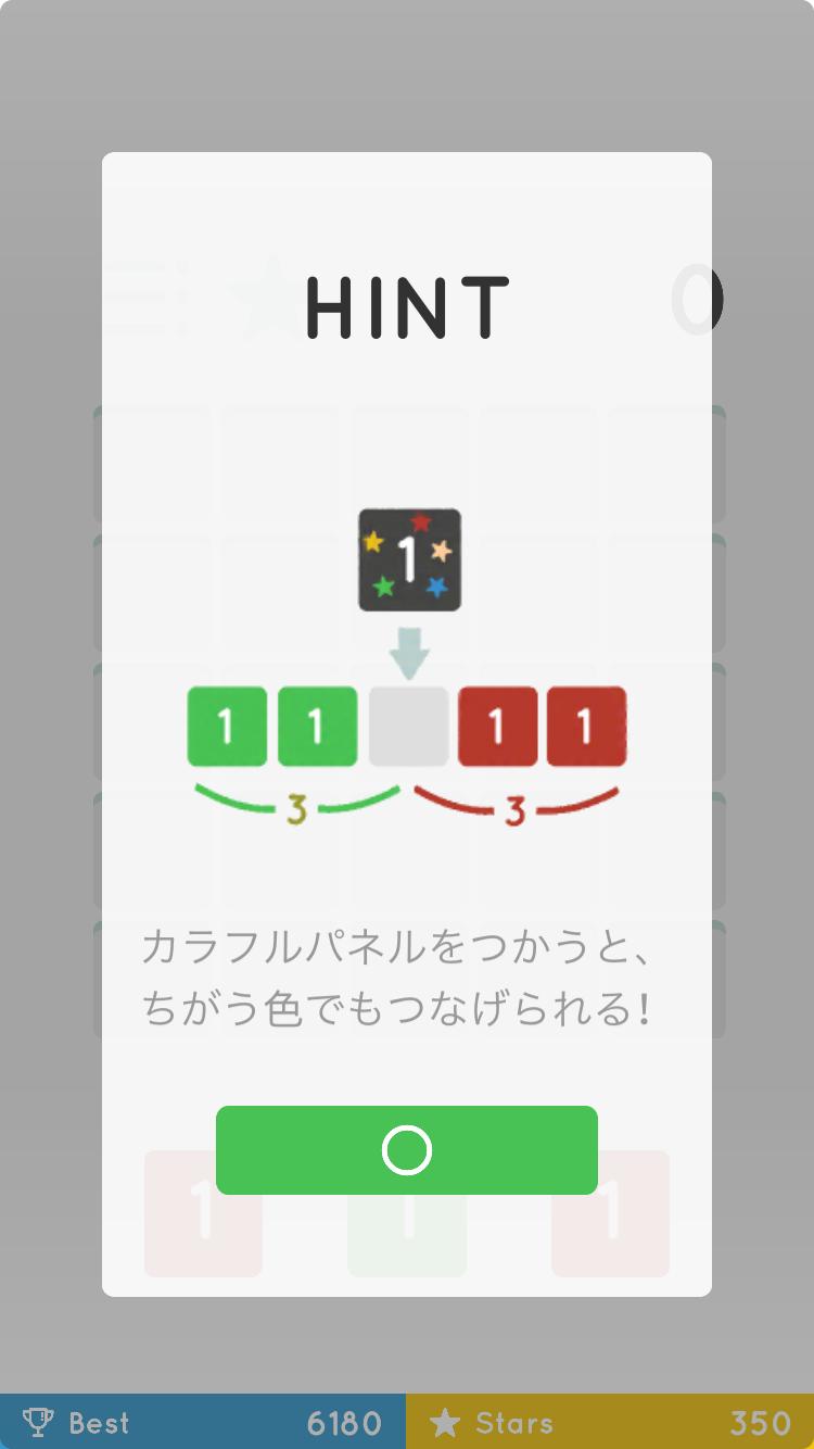 androidアプリ Puppo! - プッポ!攻略スクリーンショット3