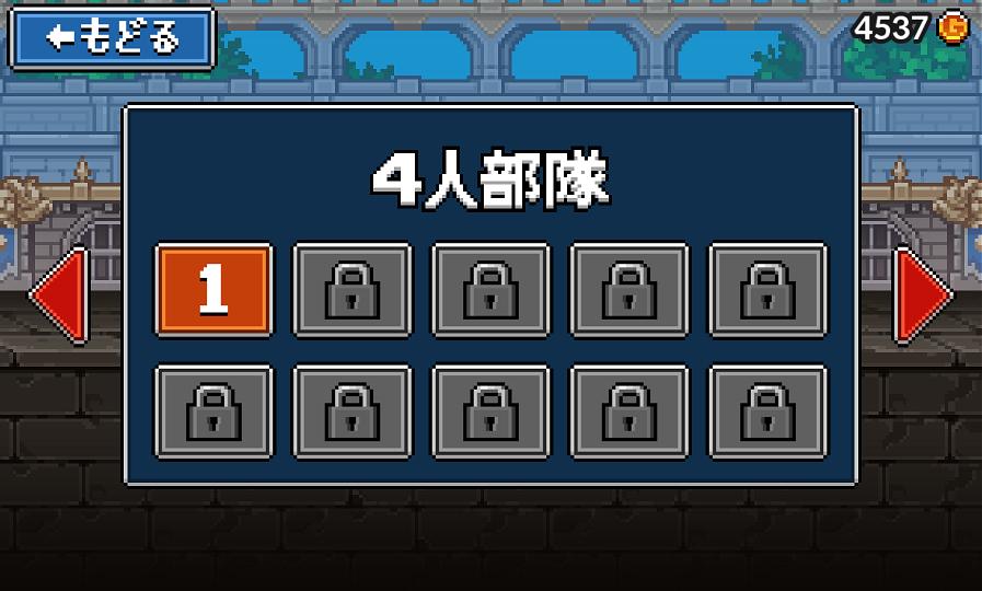 androidアプリ ジャンケン騎士団攻略スクリーンショット3