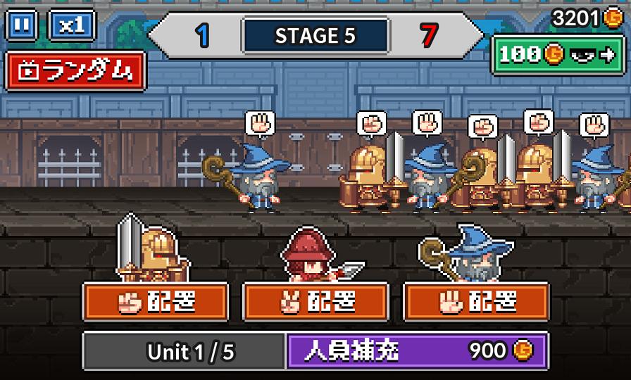 ジャンケン騎士団 androidアプリスクリーンショット3