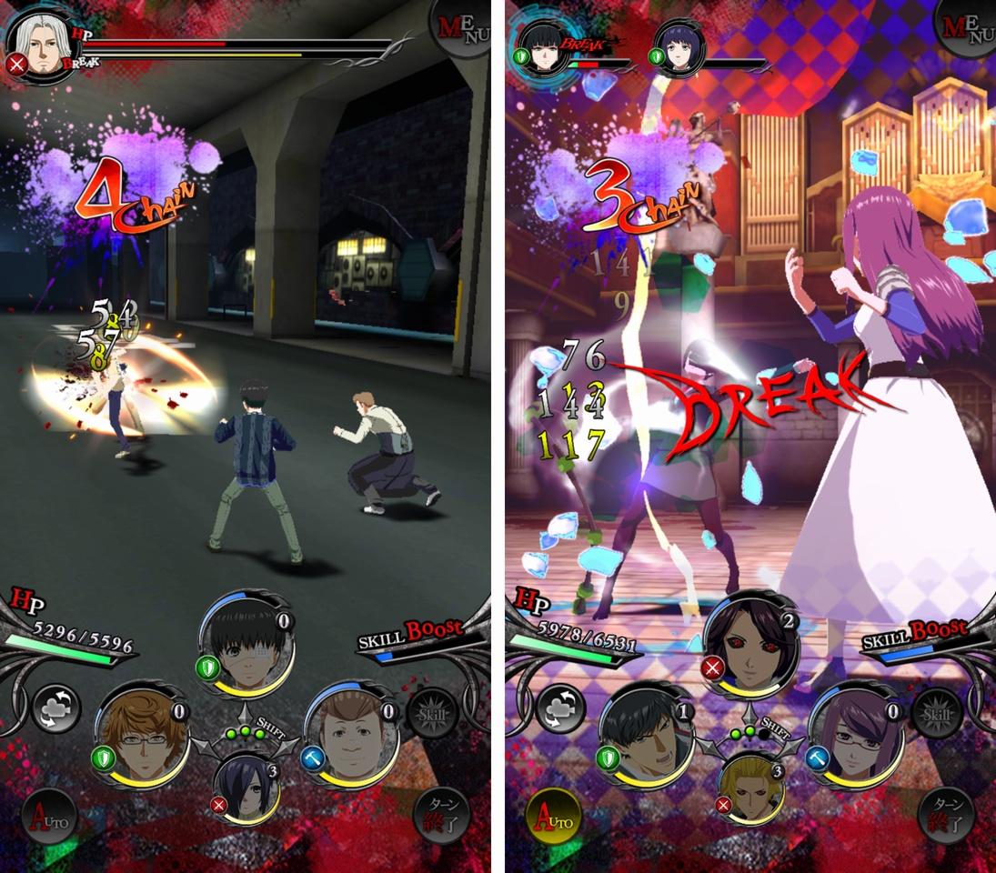 東京喰種 :re invoke(トーキョーグール :re) androidアプリスクリーンショット1