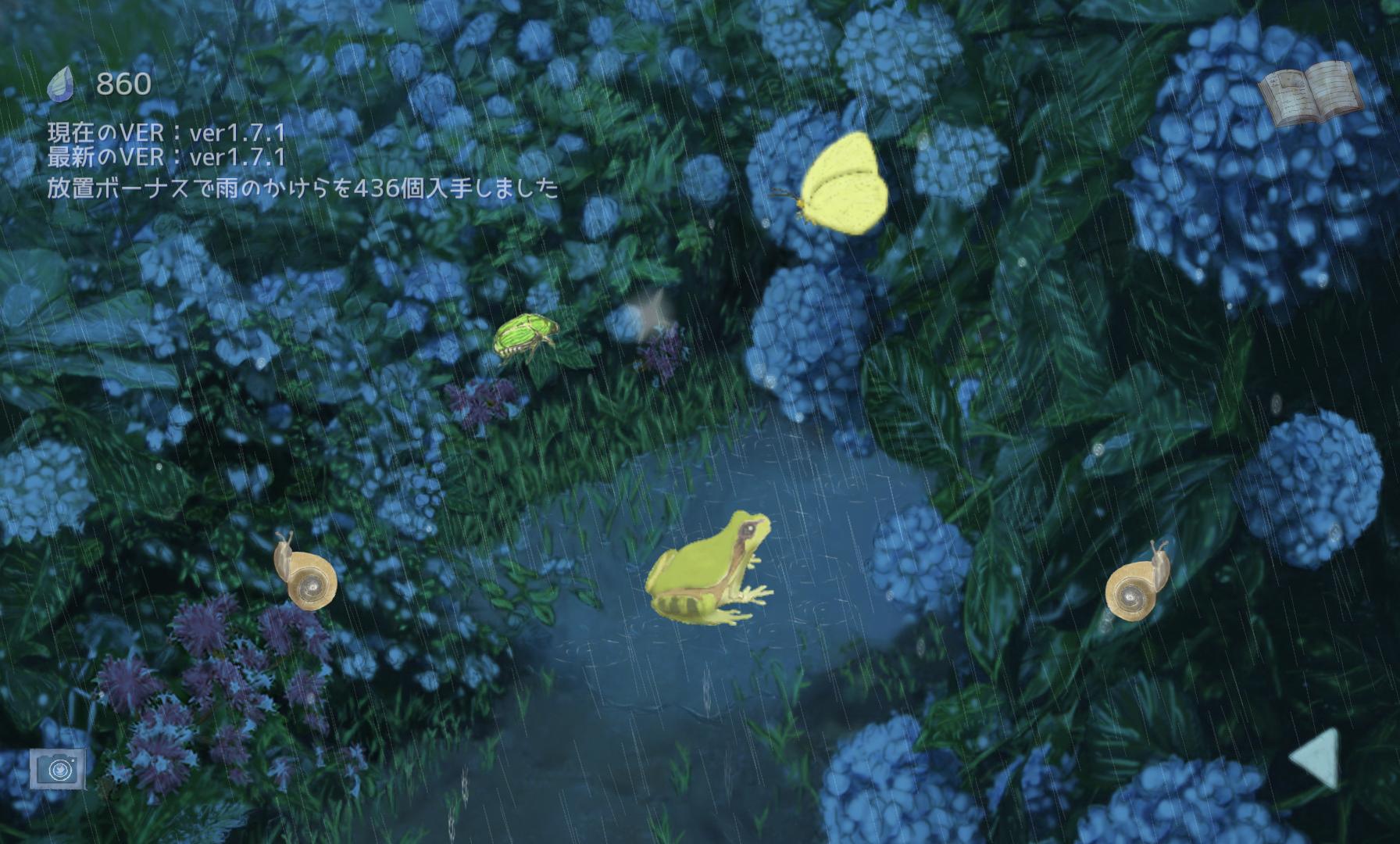 つれづれ。 -雨の放置ゲーム- androidアプリスクリーンショット2