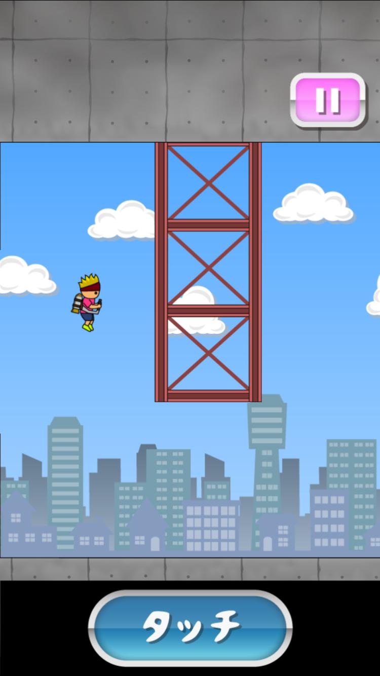 トニーくんのジェットパック androidアプリスクリーンショット3