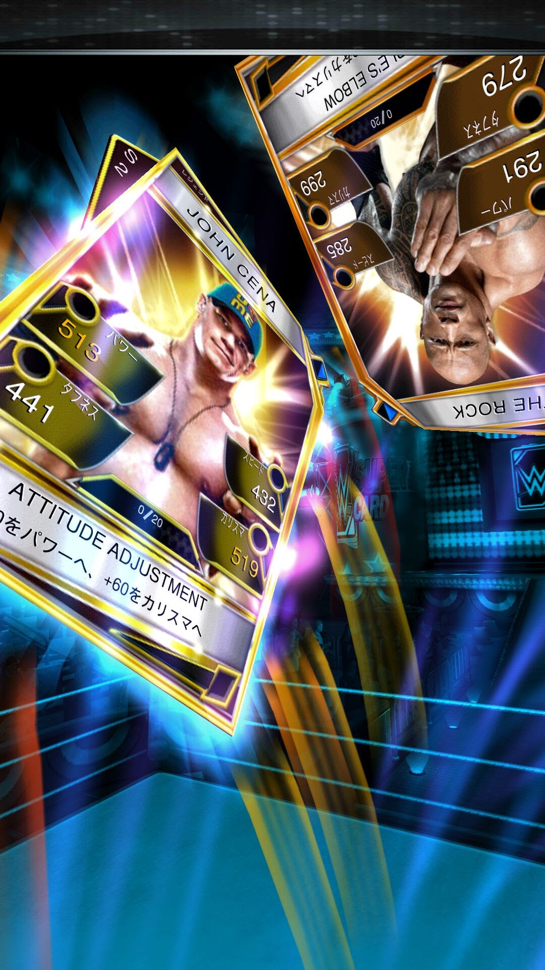 WWE SuperCard androidアプリスクリーンショット1
