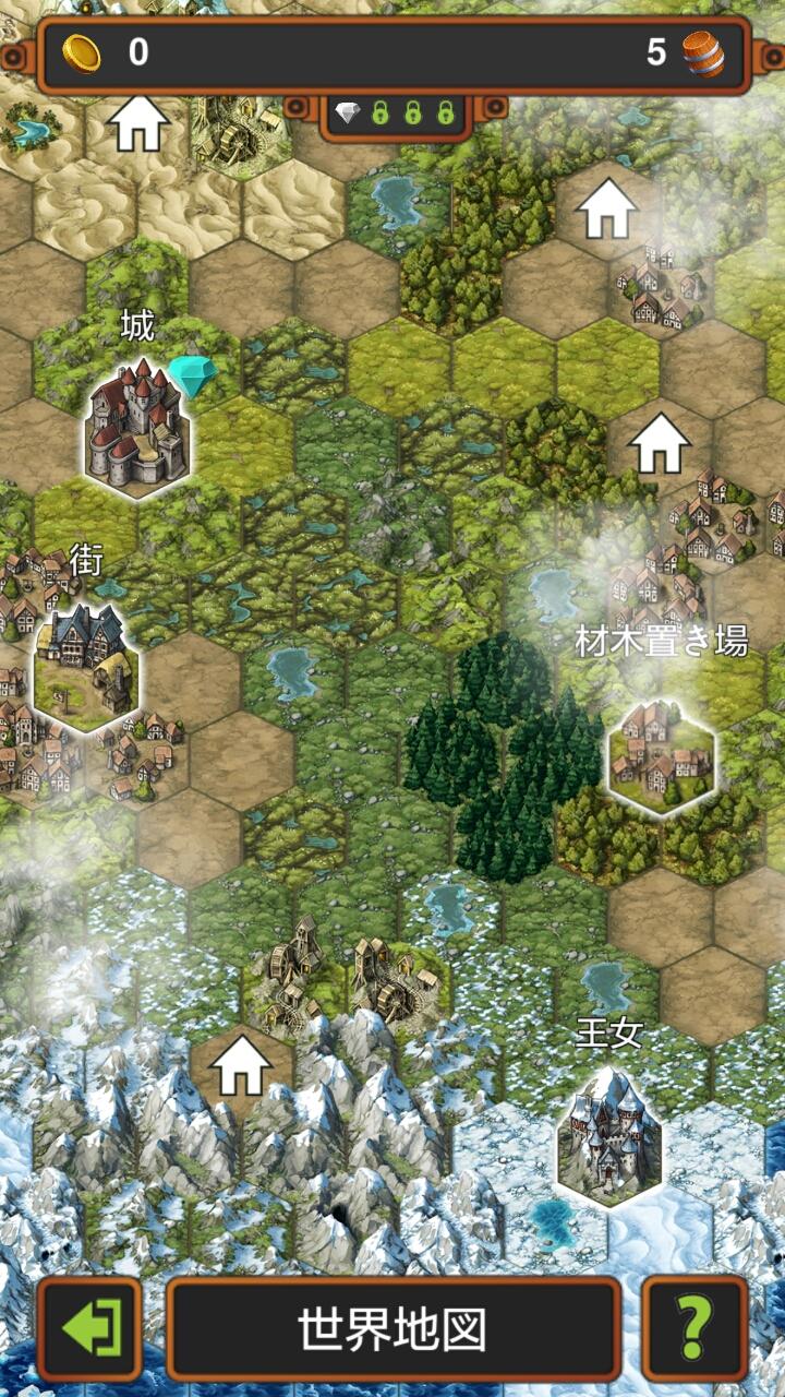 創造王国(Crafting Kingdom) androidアプリスクリーンショット1
