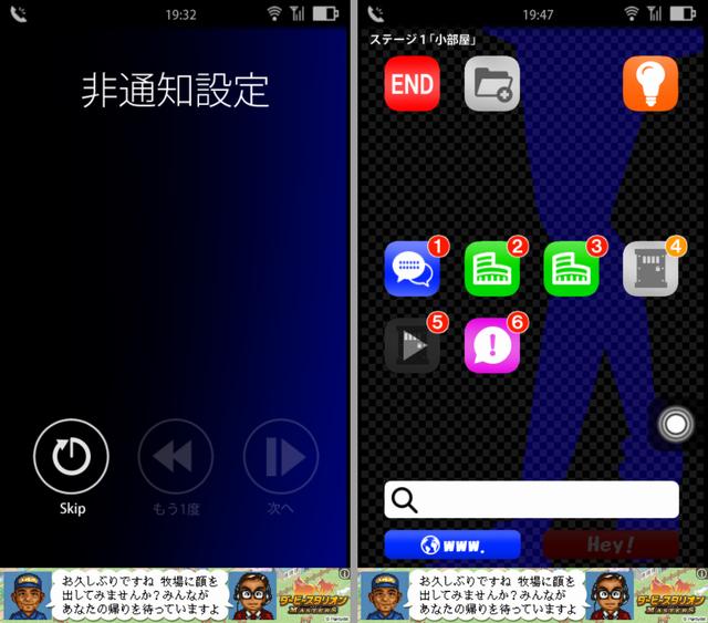 コエヲタヨリニ。 androidアプリスクリーンショット1