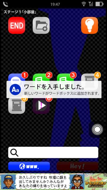 コエヲタヨリニ。 androidアプリスクリーンショット3