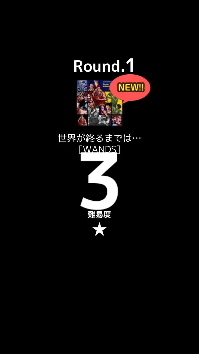 androidアプリ うたシュー!アイドル 歌詞×音ゲー!!攻略スクリーンショット3