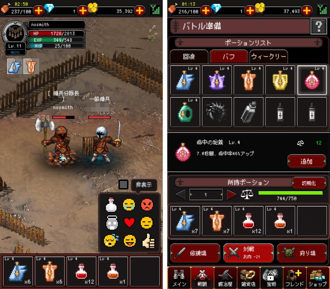 リーグオブベルセルク (League of Berserk) androidアプリスクリーンショット1