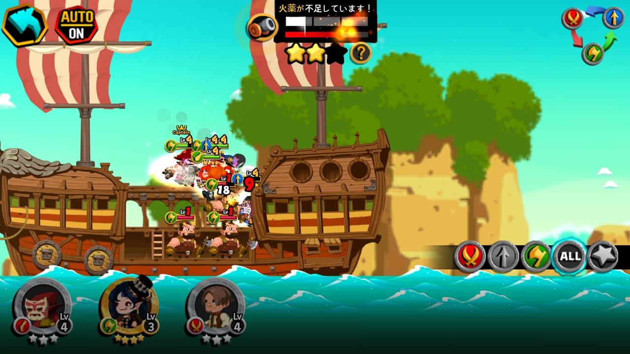 トントン海賊団 androidアプリスクリーンショット1