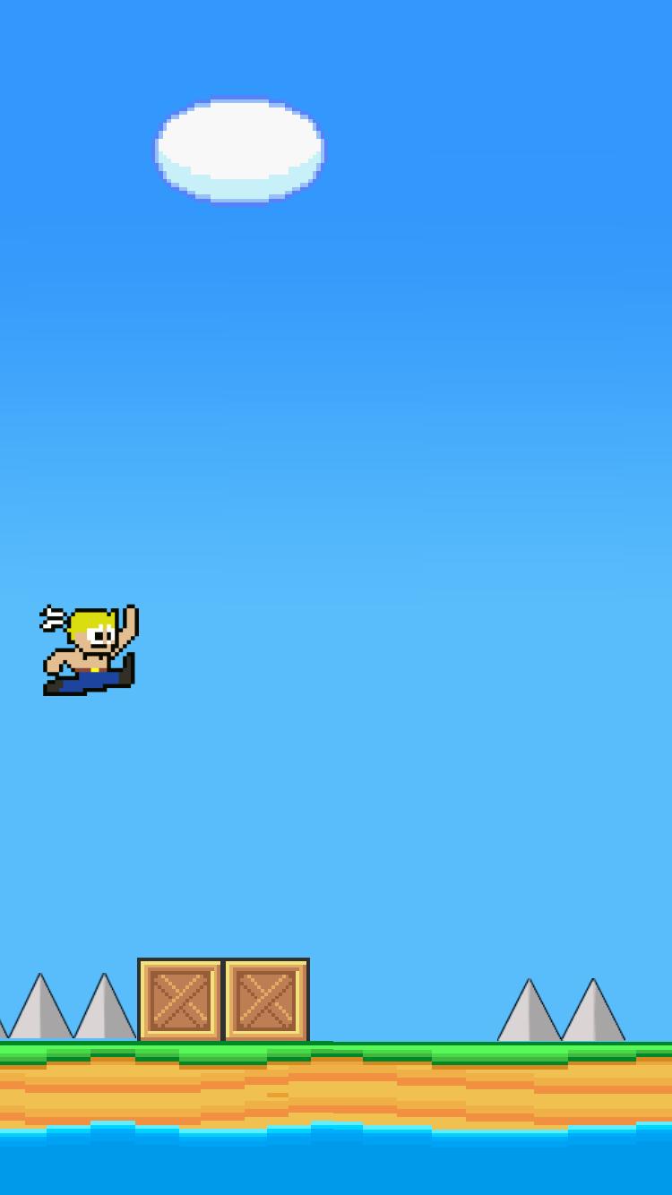 挑戦者!求む! androidアプリスクリーンショット1
