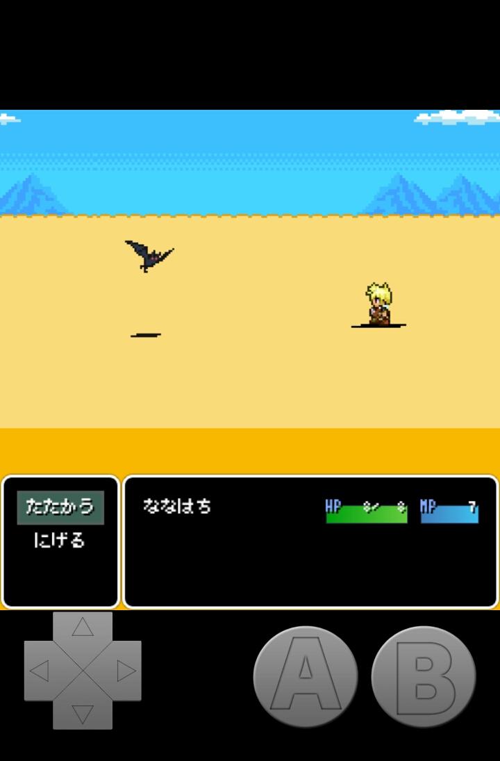 ワンスサーガ androidアプリスクリーンショット1